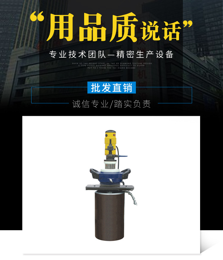 ISE-352-1广告图