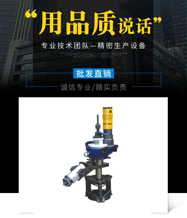 ISE-630-2广告图
